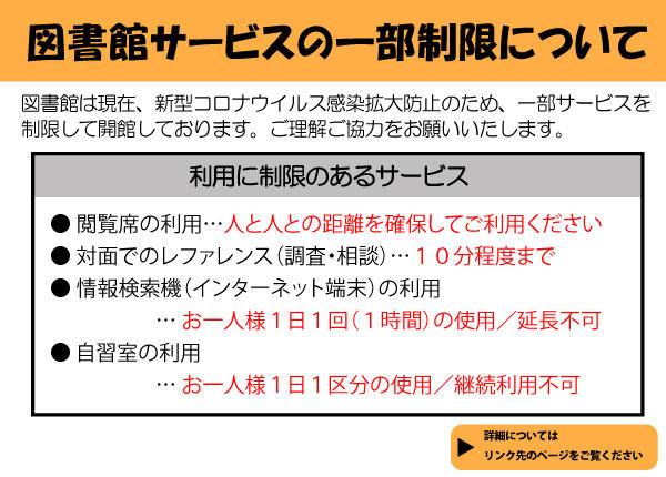 和泉 市 コロナ 感染 者 情報 【1/7更新】新型コロナ感染者状況/和泉市・堺市